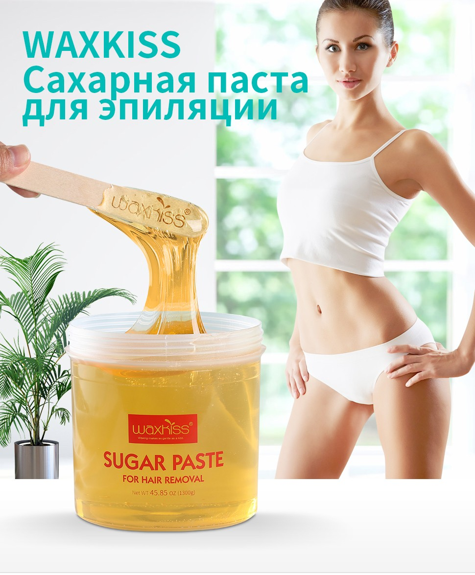 WAXKISS сахарная паста классическая